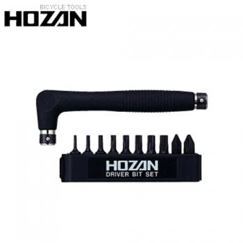 Hozan Hex Lobular Wrench Set W-81