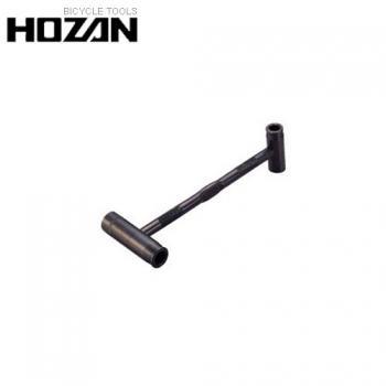 Hozan 4Way Box Wrench C-151