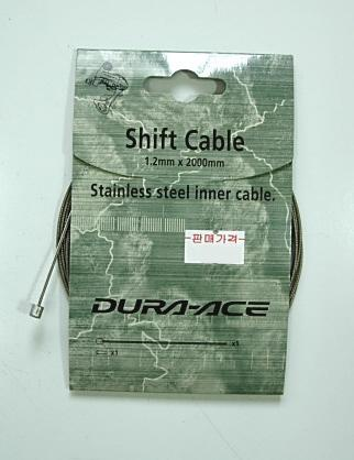 Shimano Dura Ace Bike Shift Cable Stainless Steel