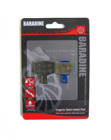 Baradine Magura MT disc brake pads DS-55 organic