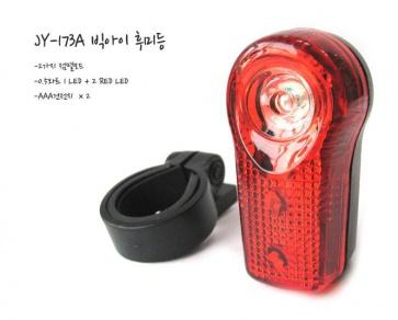 BicycleHero Bigeye Rear Safety Lamp JY-173A