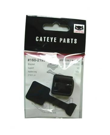 Cateye RD-300W Bracket 160-2193