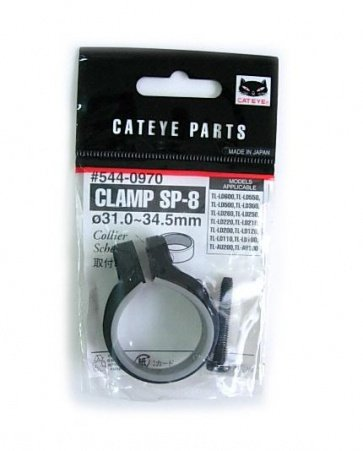 Cateye SP-9 Safety Lamp Clamp part #544-0970 31~34.5mm