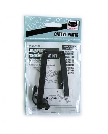 Cateye Universal Sensor Band Kit #169-6280