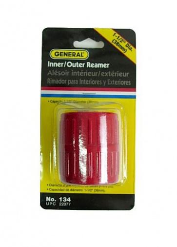 General inner outer pipe reamer tool