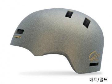 Giro Section Bike Helmet Urban Cycling Matte Gold