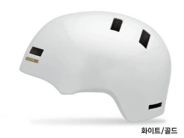 Giro Section Bike Helmet Urban Cycling White Gold