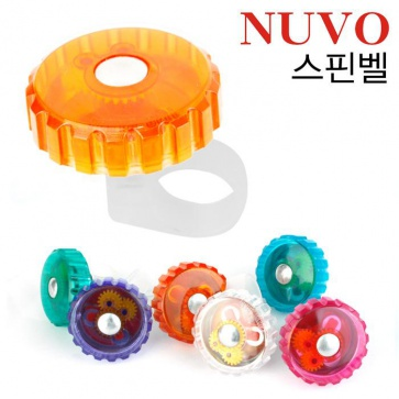 Nuvo Crystal Spin Bell Bicycle 6colors