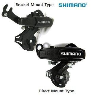 Shimano RD-TZ30 7SP Rear Derailleur