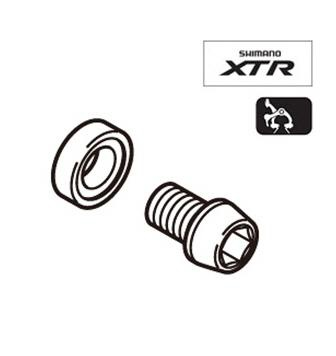 Shimano BR-M950 Cable Fixing Bolt Plate M6x8.5 Y8AB98030