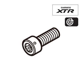 Shimano BR-M966 Caliper Fixing Bolt Y8B232200