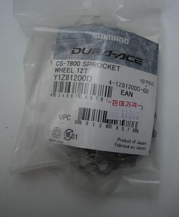 Shimano CS-7800 Sprocket Wheel 12T Y1Z81200D
