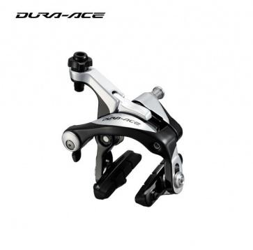 Shimano Dura Ace BR-9000 Road Bike Brake