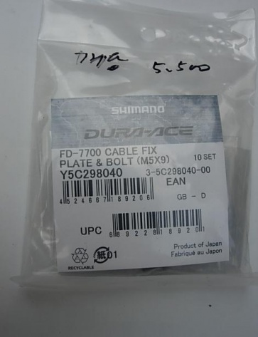 Shimano FD-7700 Cable Fix Plate n Bolt M5x9 Y5C298040