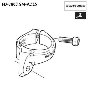 Shimano FD-7800 SM-AD15 clamp band 34.9mm Y5HX98060