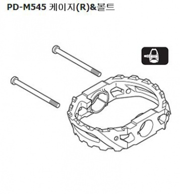 Shimano PD-M545 pedal cable and bolts right Y41F98040