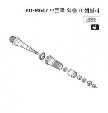 Shimano PD-M647 axle assembly right Y41S98010