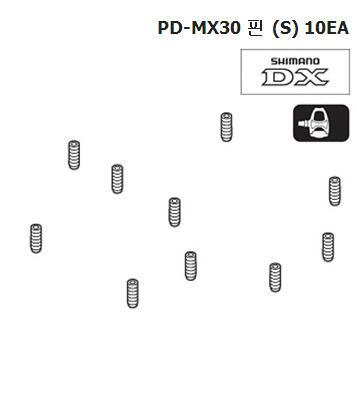 Shimano PD-MX30 pedal pin small Y41K98010