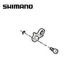 Shimano RD-M980 Bracket Axle Y5XC98020
