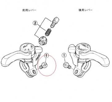 Shimano SL-TZ Fixing Bolt M5x12 Y00011130