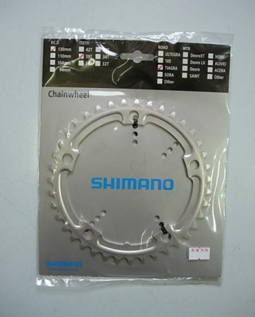 Shimano Tiagra Chainring FC-4500 39T 130mm