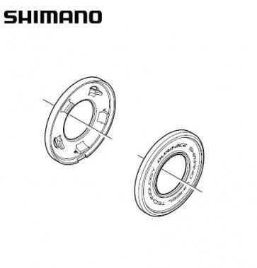 Shimano WH-7850-C24-TU Hub Cap Y4EF98050