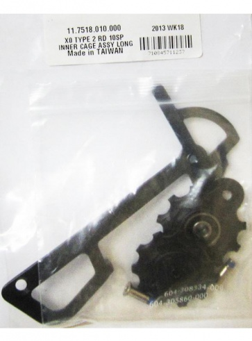 Sram Rear Derailleur Cage Assembly Type2 10SP XO