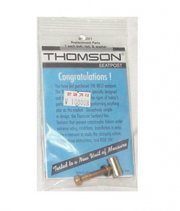 Thomson Seatpost replacement bolt