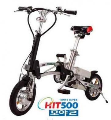 TNSmotors Moya2 Electric Foldable Bicycle Folding Bike