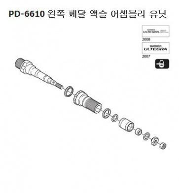 Y45J98020