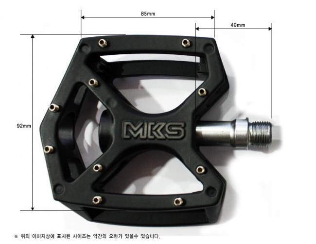 Mks Dd Cube Mtb Bicycle Pedals Magnesium Sealed Bearing
