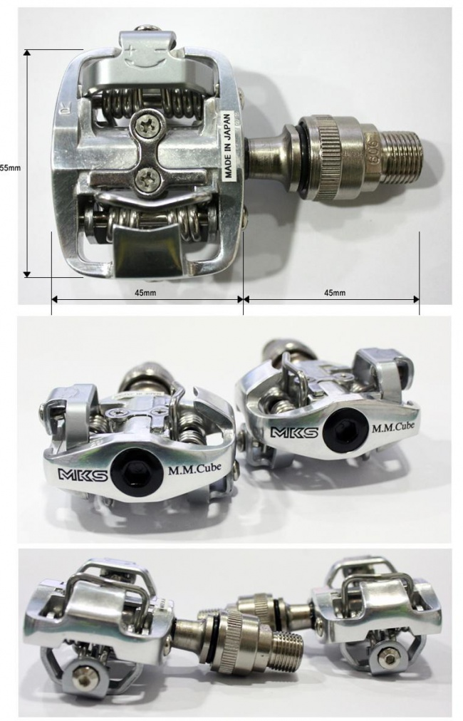Mks Mm Cube Ezy Bicycle Pedals Spd Clipless Sealed Bearing