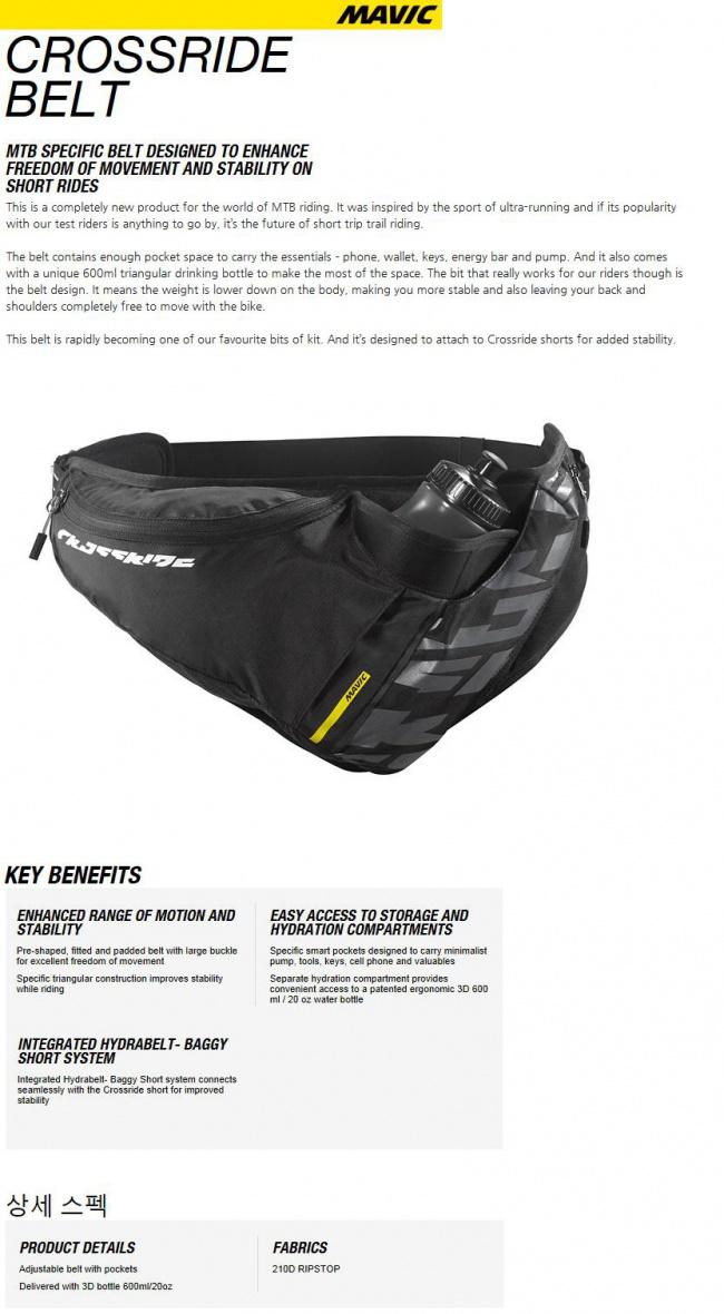9c048f90e36 Mavic Crossride Belt MTB Bag
