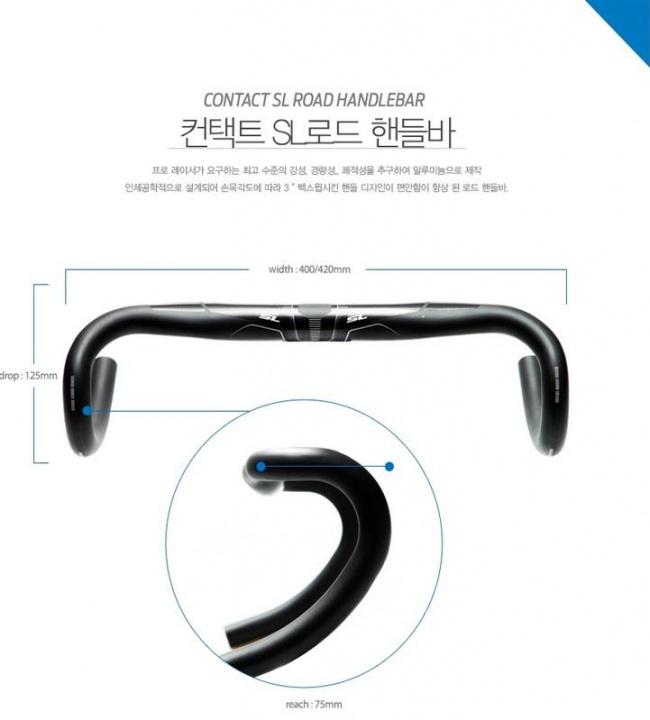 Reach 75mm Giant Contact SL Black Bike Drop Road Bars 400mm Wide Drop 125mm