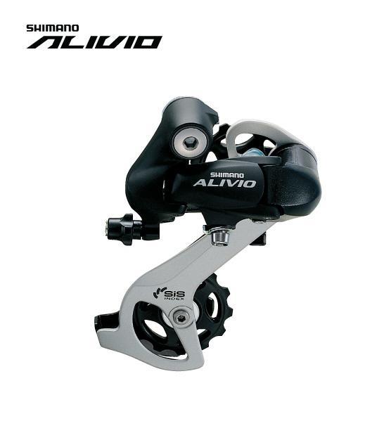 For New Set bike ALIVIO M410 RD-M410 Rear Derailleur 7//8S MTB Rear Derailleur