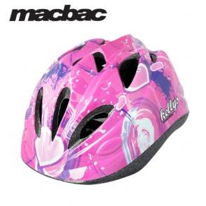 Macbac Kelly Helmet