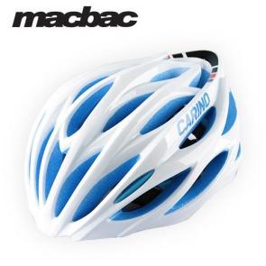 Macbac Carino Helmet
