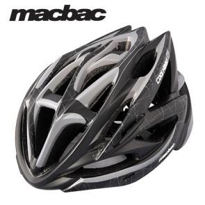 Macbac Coolhead R Helmet Gray