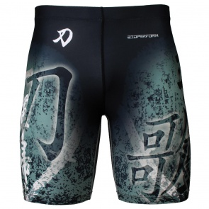 Btoperform Song of Sword Full Graphic Compression Shorts FY-316G