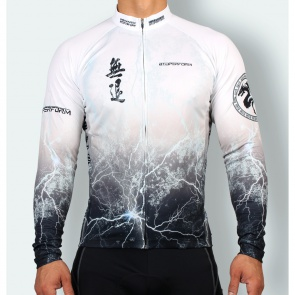 Btoperform CJ-103W Long Sleeve Cycling Jersey No Retreat White