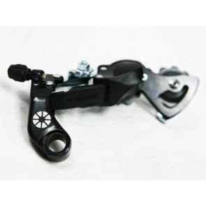 Dahon P8 Rear Derailleur Repair Part