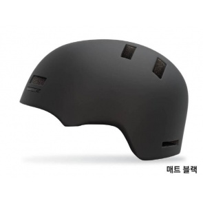 Giro Section Bike Helmet Urban Cycling Matte Black