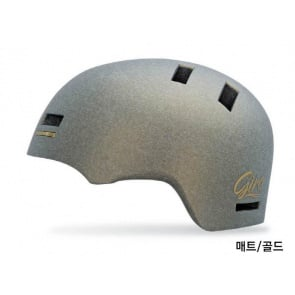 Giro Section Bike Helmet Urban Cycling Matte Gold