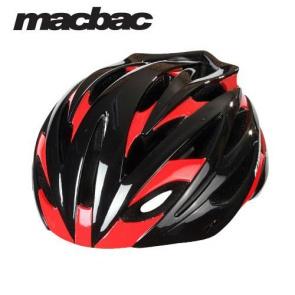 Macbac Hyper Bright Helmet