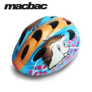 Macbac Coco Kids Helmet