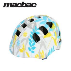 Macbac Lamy Kids Helmet