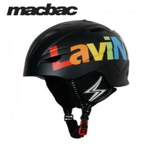 Macbac Lavin Helmet