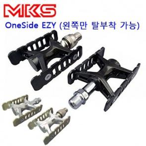 MKS Promenade Ine Side Ezy Pedal