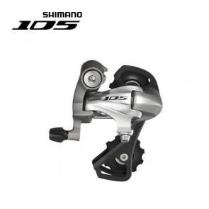Shimano 105 Rear Derailleur RD-5701 SS road Silver