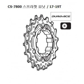 Shimano CS-7800 dura ace sprocket 17-19T Y1Z898040